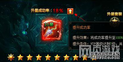 盗墓笔记游戏武器装备升级11星图