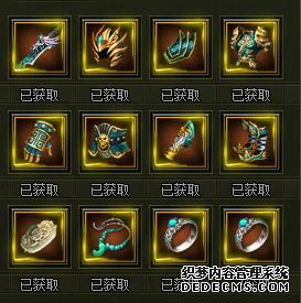 盗墓笔记游戏鲁殇王启灵需要集齐的十二件装备