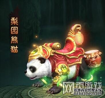 盗墓笔记梨园熊猫怎么获得 属性详解